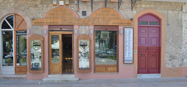 Το κατάστημα dab3a766629