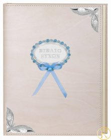 Wishes book for kids RO0625 / C